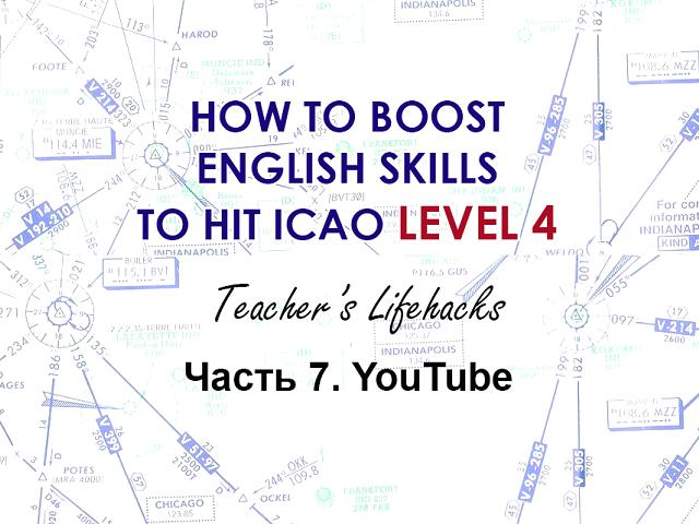 icao level 4